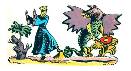 Добрыня и Змей. Русские былины. Сказки Онлайн