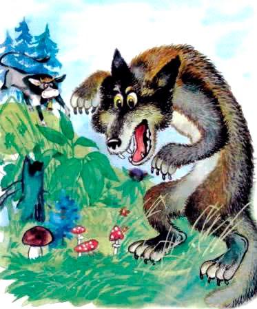 Глупый волк. Белорусские народные сказки. Сказки Онлайн
