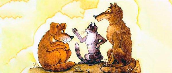 Волк, собака и кот. Украинские народные сказки. Сказки Онлайн